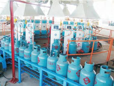 LPG carousel